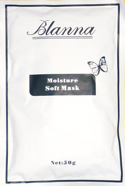 Banna Soft Mask after a Microdermabrasion or laser skin rejuvenation